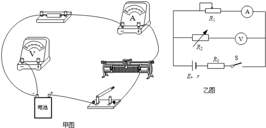 滑动变阻器r(0~1kΩ,0.1a)g.年级的v年级和教案生物八变异图片