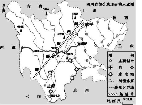 中国的三大经济带,森林资源图片