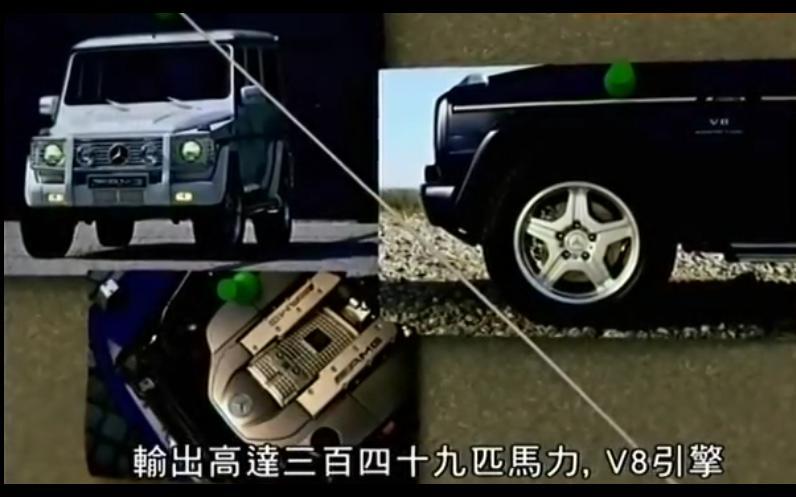 超跑名车大改造:宾士越野车