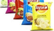 百事薯片生物包装袋