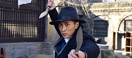 《咸鱼传奇》预告片