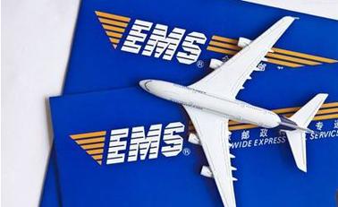 EMS推出次日递未达退邮费