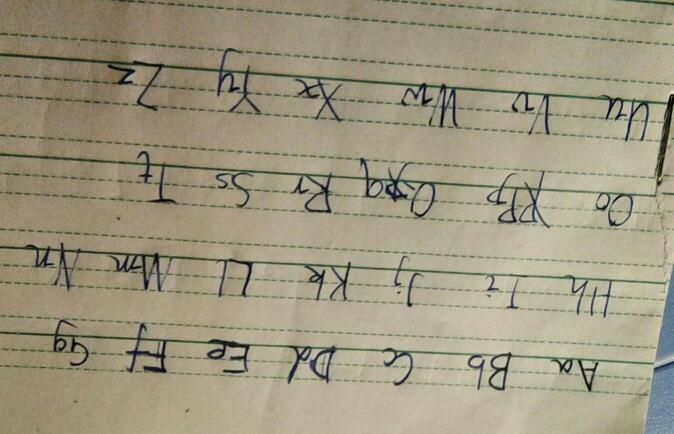 英文字母表的四线三格怎么写