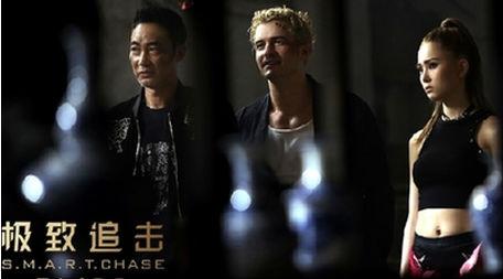 《极致追击》9月30国庆档燃战上映
