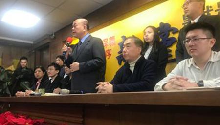 台湾新党遭查四骨干召开记者会