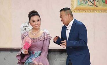 蔡明潘长江小品《网购奇遇》