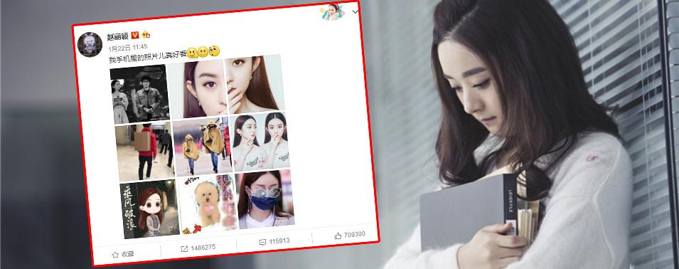 赵丽颖微博宣布恋情,网友:照片信息量太大了