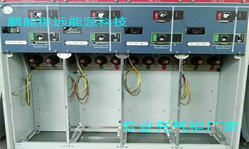 专业充气柜厂家