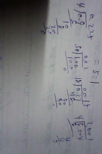 0.27÷18这些的竖式