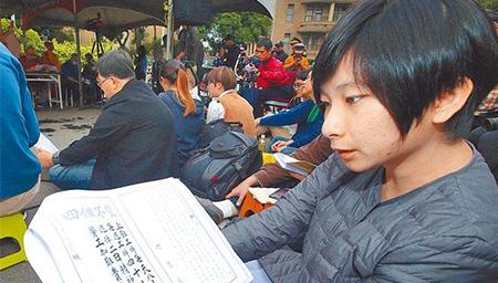 """台湾青年人举办""""功德法会""""表达抗议"""