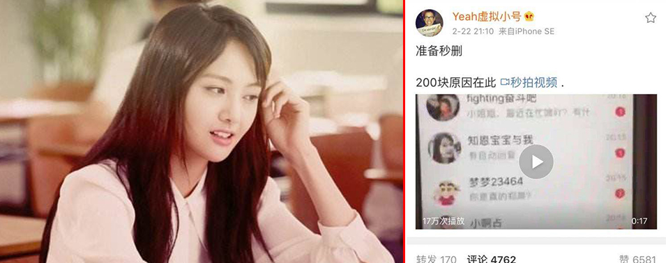 郑爽发视频解释收粉丝200块互粉事件,暖炸了