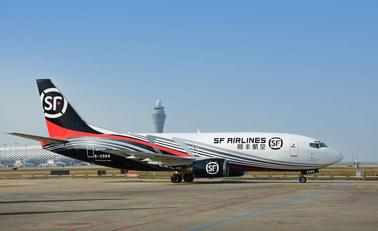 国内首次网上拍卖波音747