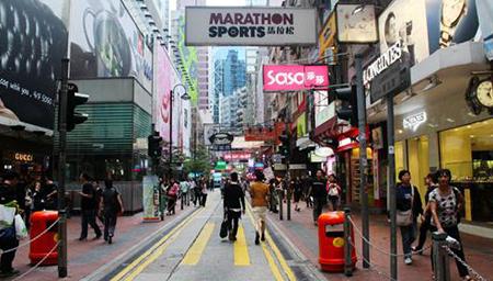 最贵购物街香港铜锣湾上榜
