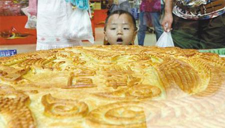 台湾单只月饼售价推至30元