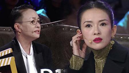 演员的诞生宋丹丹回应与子怡争执