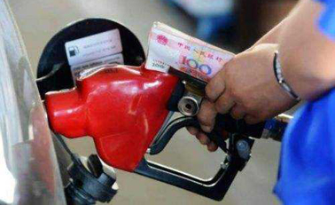 国内油价迎年内第11次上涨