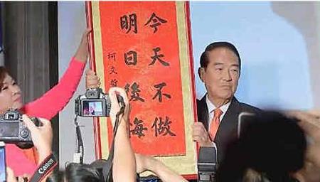 """六成民众不满民进党""""执政"""""""