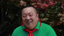 """董浩叔叔成""""胖鲜肉"""""""