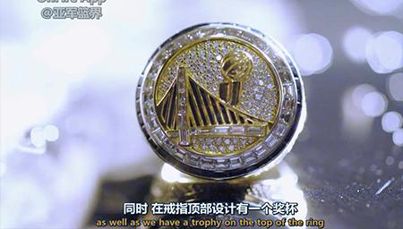 勇士队幕后故事:永载史册的2017总冠军戒指