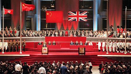 见证·香港回归二十年