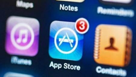 苹果一周下架逾4万中国应用