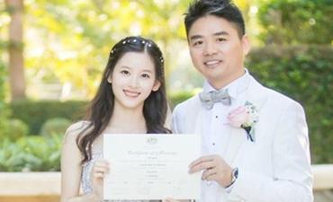 刘强东发飙:谁再提奶茶妹妹我跟谁急
