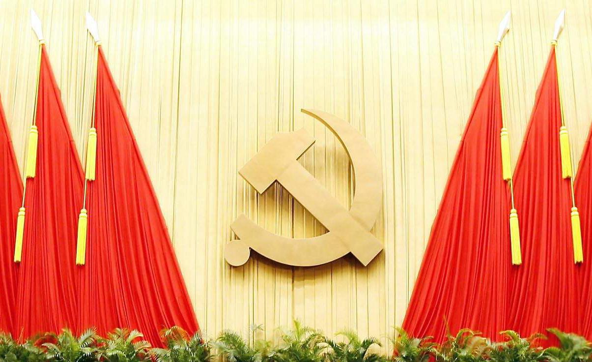 开辟中国特色社会主义新境界