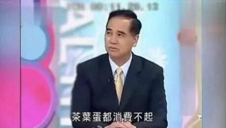 """""""茶叶蛋""""教授苏州演讲取消"""