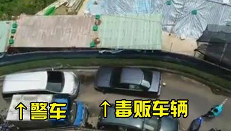 台湾警察围捕毒贩 枪声震天