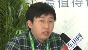 2014北京车展专访田野