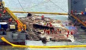"""""""世越号""""沉船打捞83具残骸"""