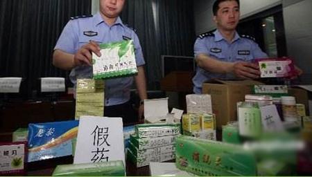 破获假冒香港品牌网上售假药案