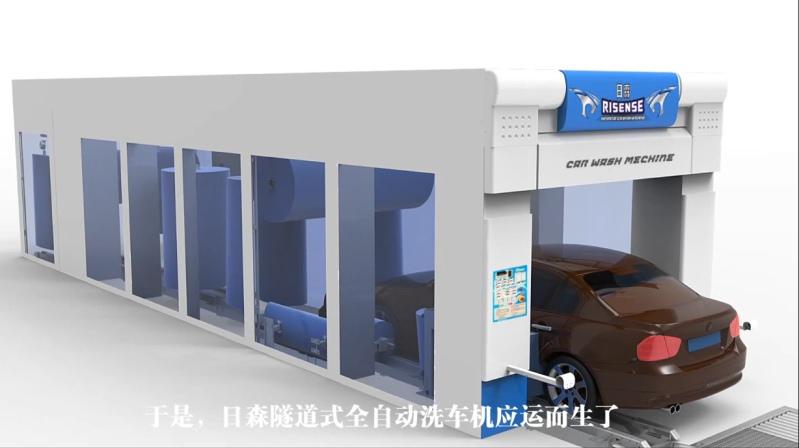 日森洗车机拥有40年洗车设备制造技术