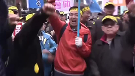 台湾年金改革纷争升级