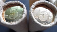 女子拿350枚硬币交罚款