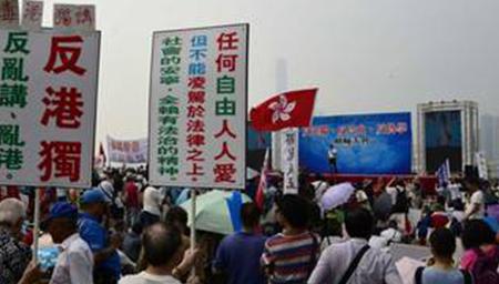 """数千香港市民集会 反""""港独"""""""