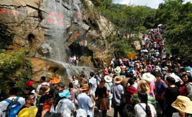 元旦国内游客将达1.35亿人次