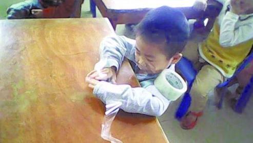 幼儿园老师用胶带绑住两岁幼童