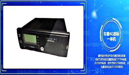 宝斯达4G车载视频产品