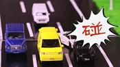 交通安全知识 追尾