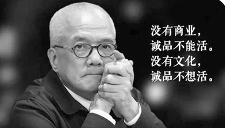 台湾诚品书店创始人猝逝