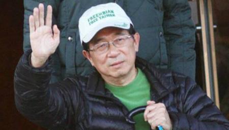 台湾过半数民众不赞特赦陈水扁