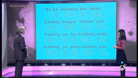 中国姑娘在老歪节目上 教著名记者说中文绕口令