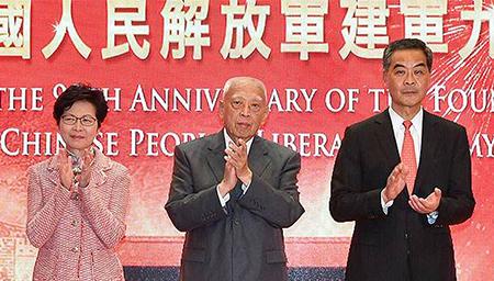 驻港部队庆祝建军90周年