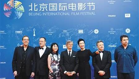 第七届北京国际电影节开幕