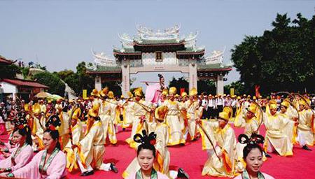 湄洲妈祖在台祈福大典