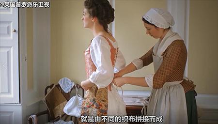 18世纪英国女性传统穿着大揭秘