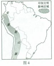 印加文明是在南美洲安第斯山区发展起来的印第安古代图片