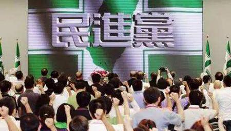 台湾民调显示民进党执政困境