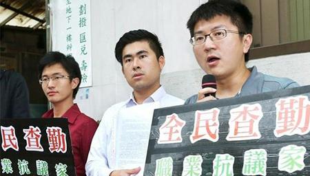 台统派青年代表集体被调查